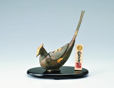 菊紋香炉 キジ 雉土中色