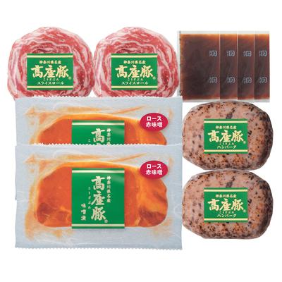 神奈川県産 高座豚ロース味噌漬バラエティ詰合せ(配送料込)