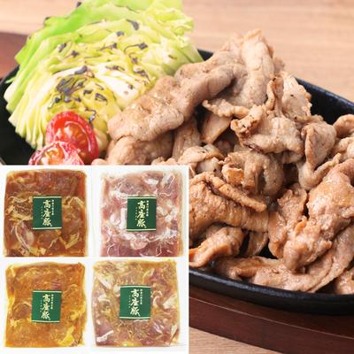 高座豚味付肉バラエティセット 4種類(配送料込)