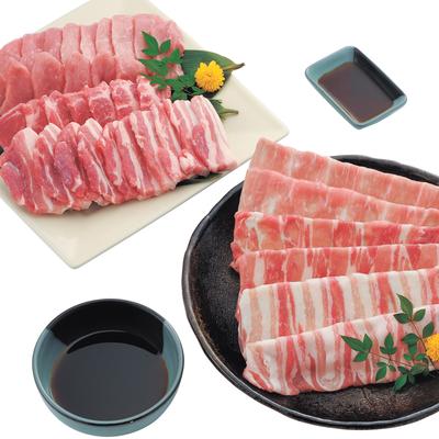 神奈川県産 高座豚焼肉・しゃぶしゃぶセット(配送料込)