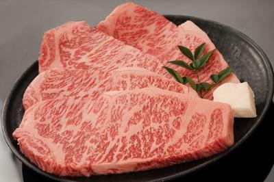 味彩牛 サーロインステーキ サーロイン 600g(150g×4枚)