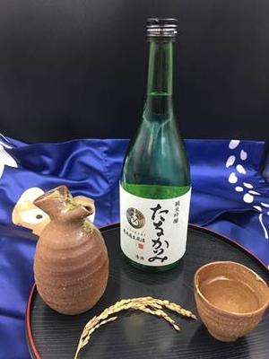純米吟醸 無濾過生原酒(吟吹雪)720ml.2本セット