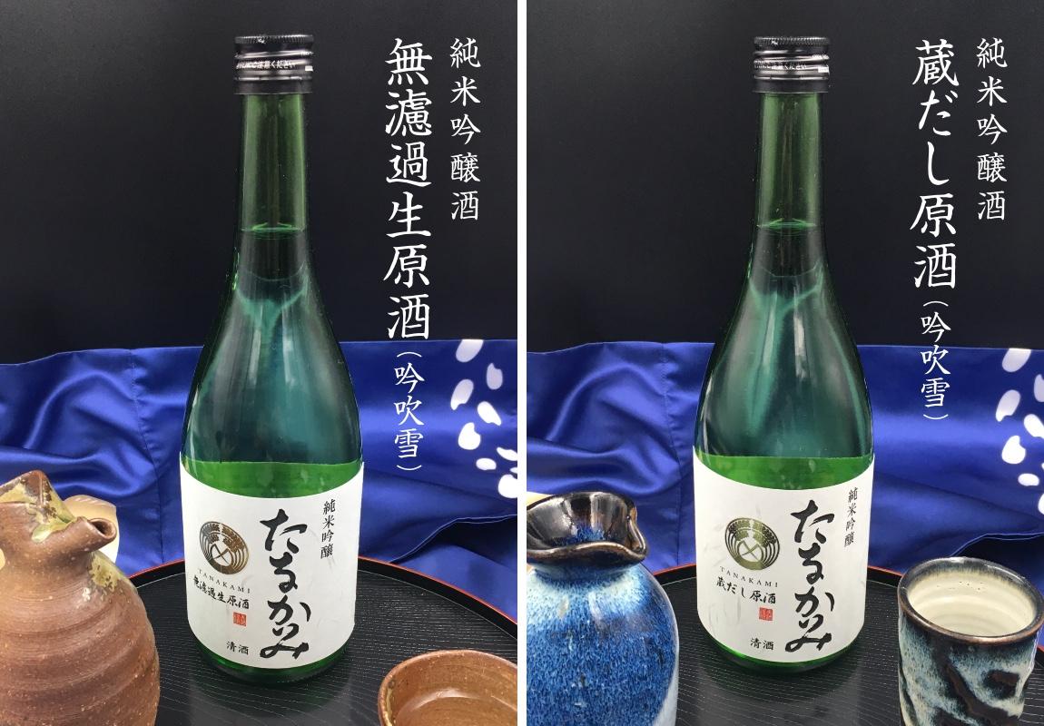 滋賀生まれの吟吹雪を使用した純米吟醸酒