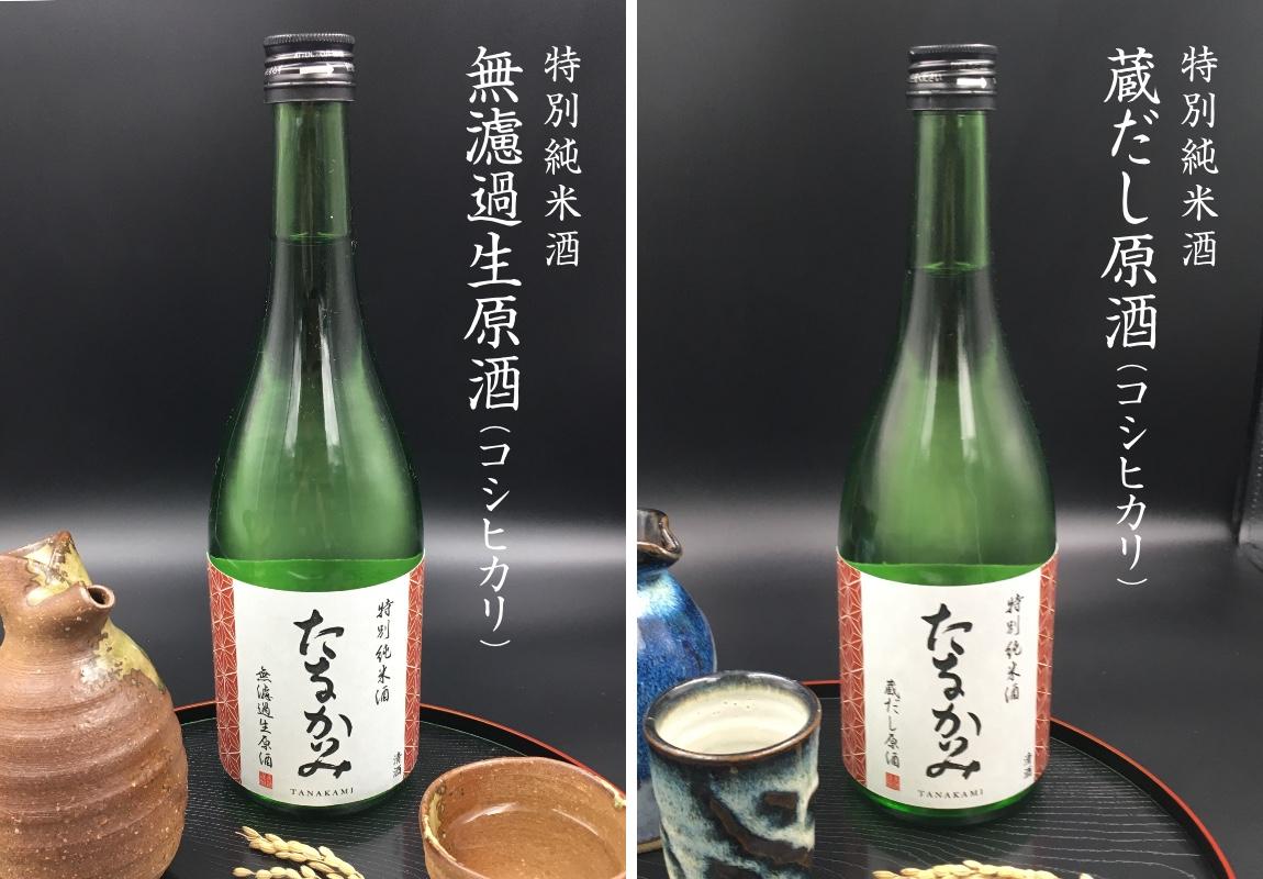 田上産コシヒカリを使用した特別純米酒