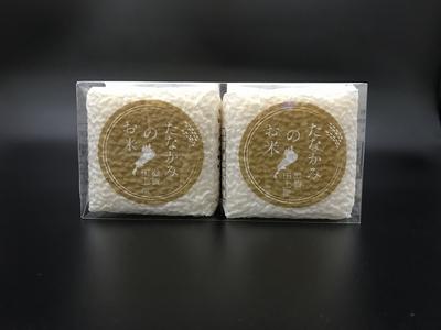 たなかみ米 真空キューブ2個入パックx3(キューブ6個)