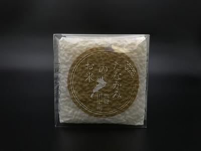 たなかみ米 真空キューブ1個入パックx6(キューブ6個)