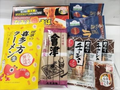 """D.麺セット ~ おうちで""""ふくしまマルシェ""""セット"""