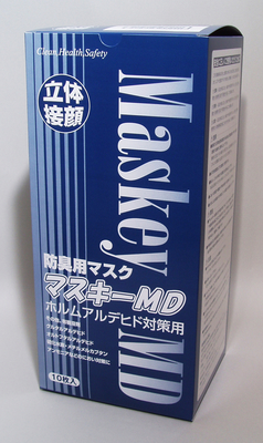 防臭マスク マスキーMD (10枚入り)