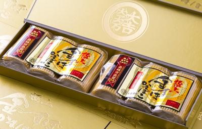 金のかまぼこ:金箱BOX