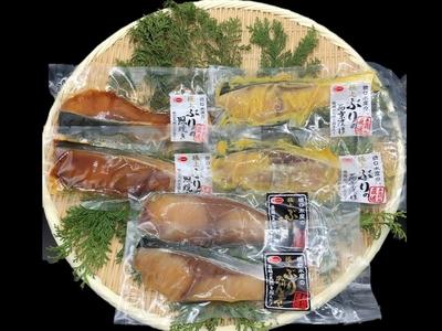 長崎県産養殖ぶり漬魚詰合せ(華)