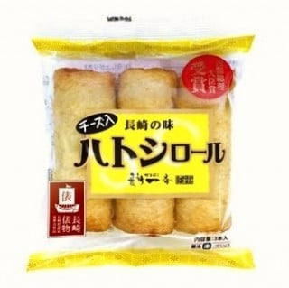 長崎ハトシロール(チーズ)