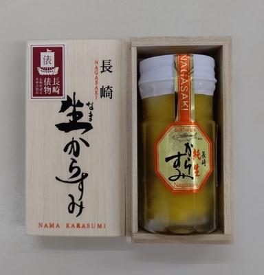 生からすみ(木製)80g