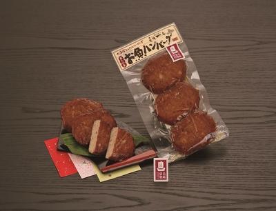お魚ハンバーグ(3個入)