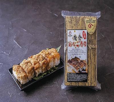 対洲黄金あなご寿司