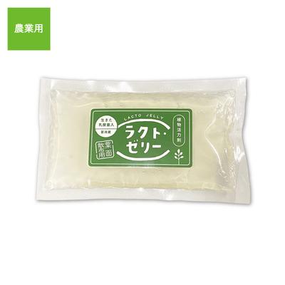 ラクト・ゼリー 200g 1袋【家庭菜園・ガーデニング用】