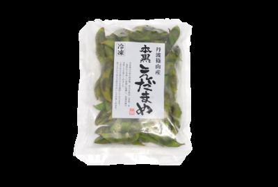 冷凍黒枝豆 250g