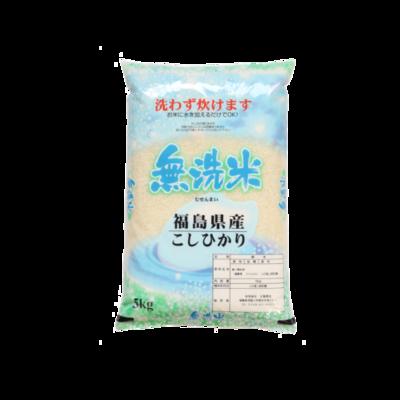 『新米』無洗米!令和2年産福島県中通り産コシヒカリ5kg