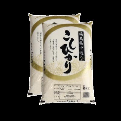 令和2年産福島県中通り産コシヒカリ10kg