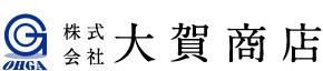 株式会社大賀商店