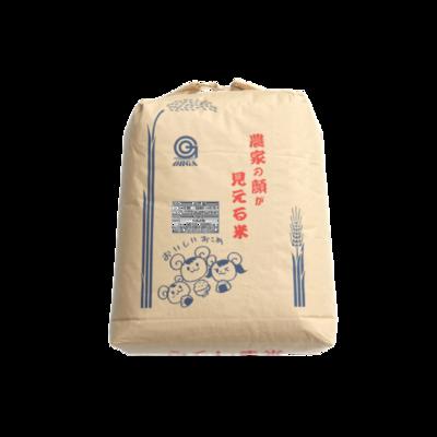 産地限定米!令和2年産福島県須賀川市泉田産コシヒカリ25kg『玄米』