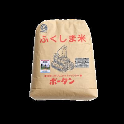 産地限定米!令和2年産福島県須賀川市泉田産コシヒカリ25kg