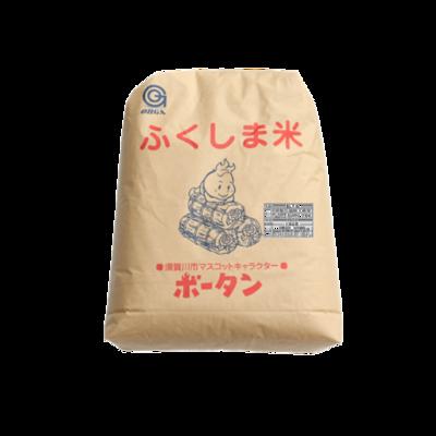 令和2年産福島県中通り産コシヒカリ25kg
