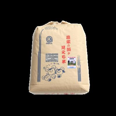 令和2年産福島県中通り産コシヒカリ25kg『玄米』