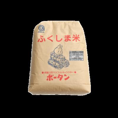 令和2年産福島県中通り産ひとめぼれ25kg