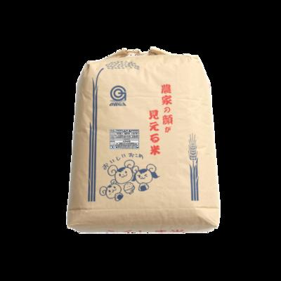 令和2年産福島県中通り産ひとめぼれ 25kg『玄米』