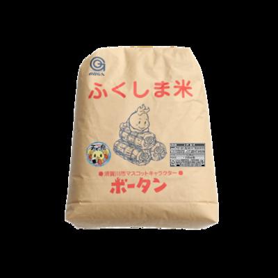 令和2年産オリジナルブランド天女の泉25kg