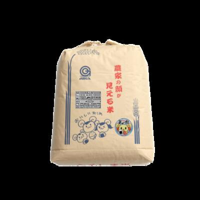 令和2年産オリジナルブランド天女の泉25kg『玄米』