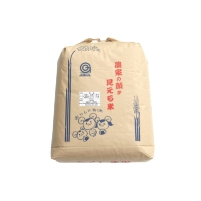 令和2年産福島県中通り産天のつぶ25kg『玄米』