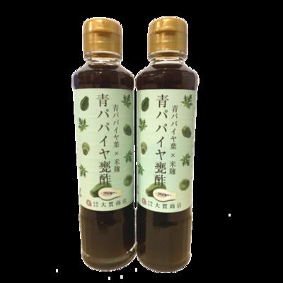 【10倍濃縮】青パパイヤ甕酢 185㎖ 2本セット