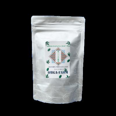 青パパイヤ葉茶 2g×20袋