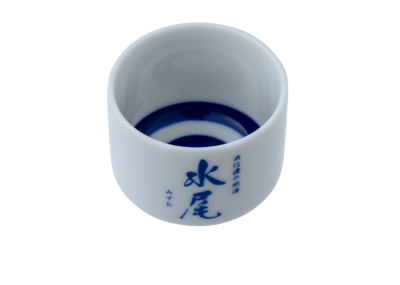 呑猪口(2.5勺)