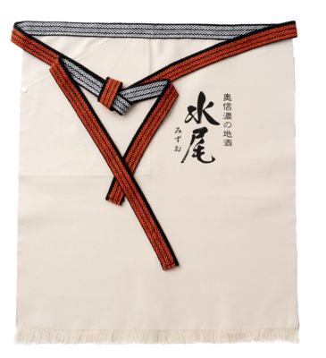 水尾 帆前掛(白)カシメ付 片ポケ