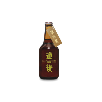 「アルト」道後ビール330ml