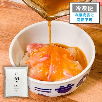 【冷凍】鯛めし1食
