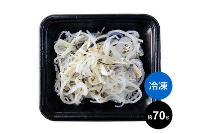 【冷凍】淡路島産とらふぐ湯引き皮(てっぴ)