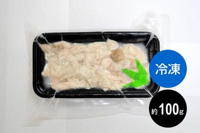 【冷凍】淡路島3年とらふぐ 身皮(湯引き)