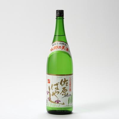 本醸造 佐原ばやし 1.8L
