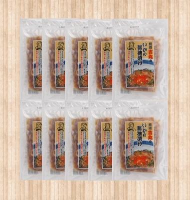 【小分けタイプのお得セット♪】漁師風いか醤油漬け (70g×2P入)×10パック入