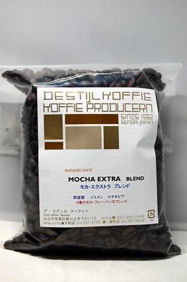 モカ・エクストラ