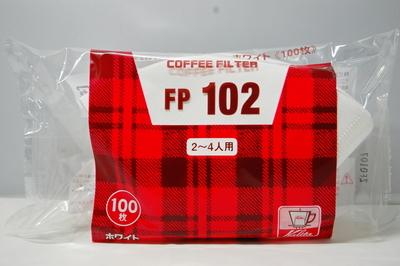 カリタ濾紙 FP102