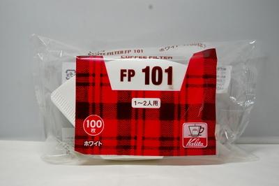 カリタ濾紙 FP101