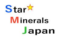 スターミネラルズジャパン