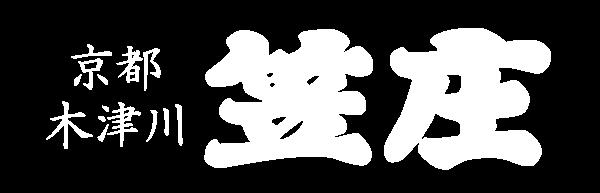 笠庄 オンライン