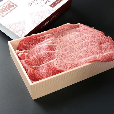 黒毛和牛 ウデ・カタ すき焼き・しゃぶしゃぶ用  500g