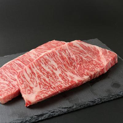 黒毛和牛 サーロインステーキ 1枚200g