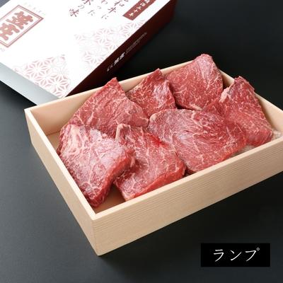 黒毛和牛 ランプステーキ100g×2枚 イチボステーキ100g×2枚 【計400g】ステーキ食べ比べセット